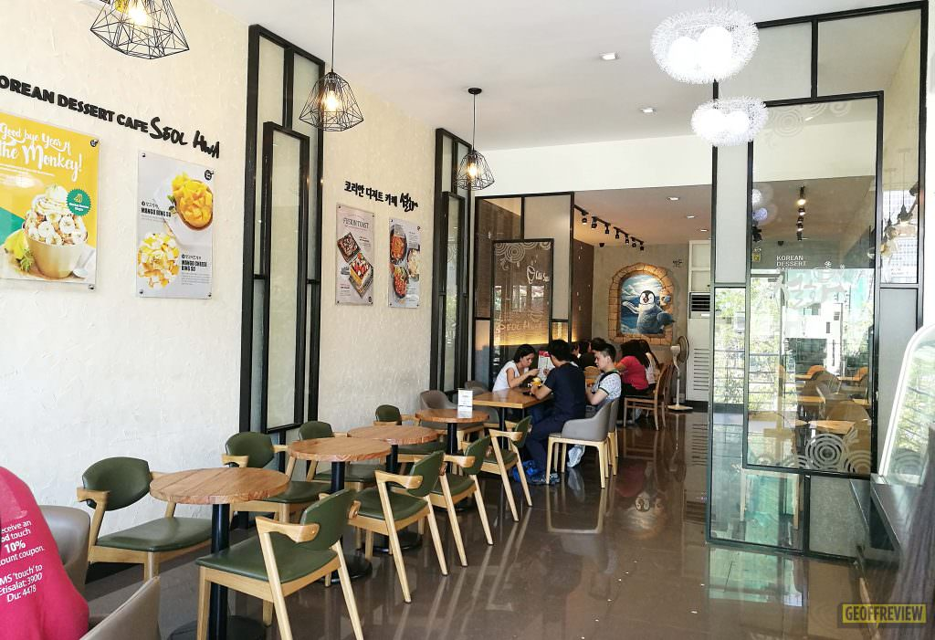 cafe seolhwa forum bgc
