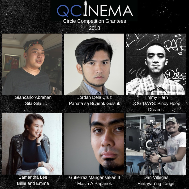 qicinema 2018 finalists circle competition