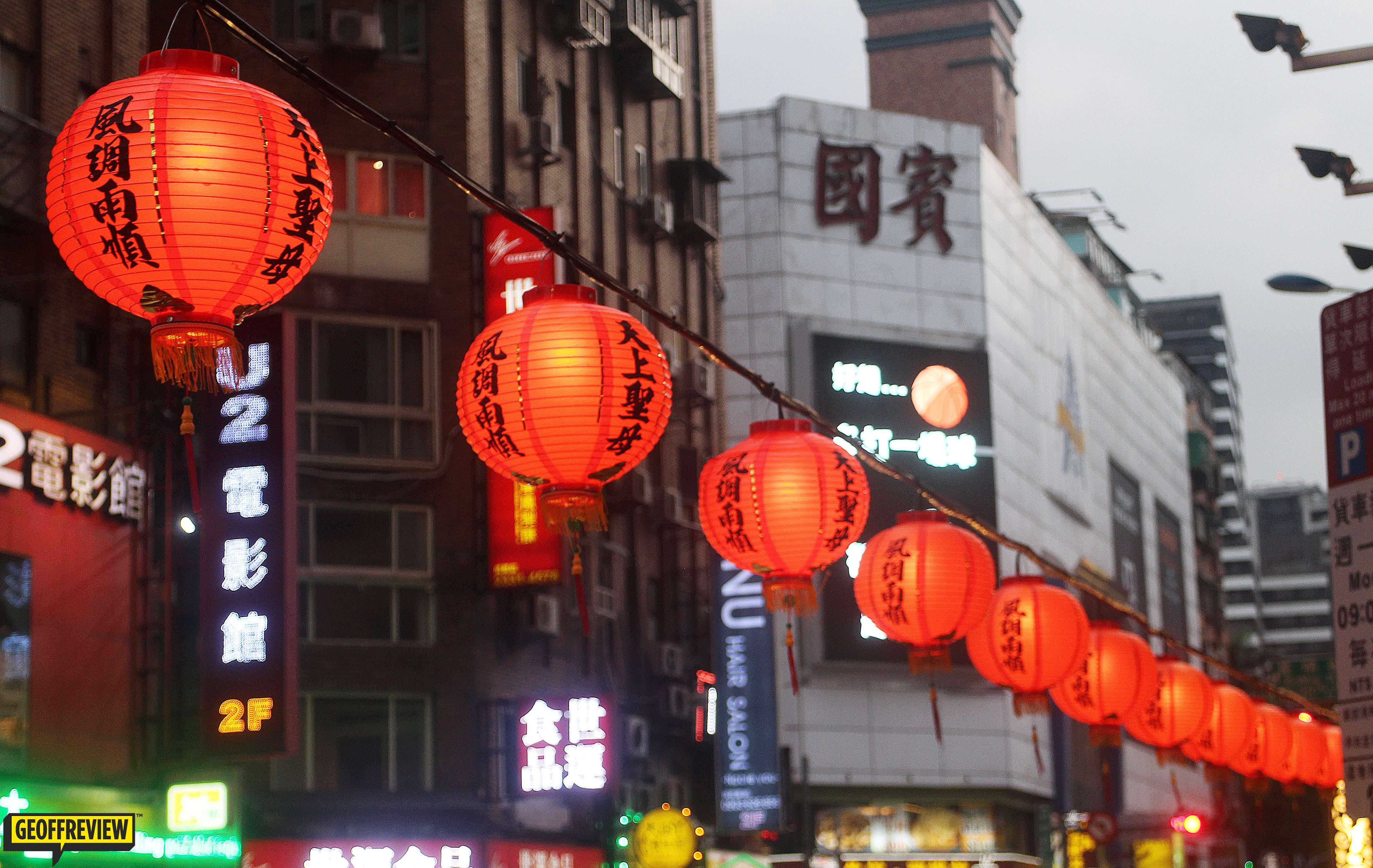 Taiwan Travel Itinerary Blog
