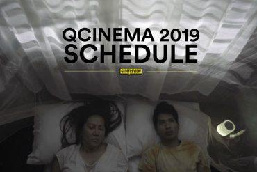 qcinema 2019 schedule geoffreview