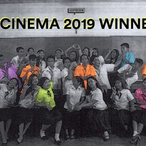 qcinema 2019 winners cleaners