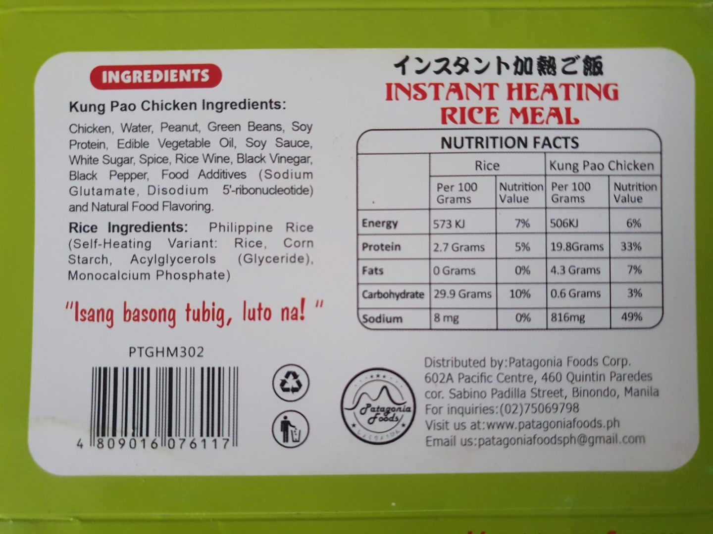 self heating rice meals